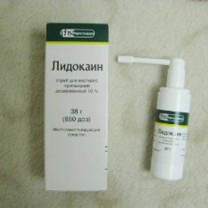 anesteziya-4-1