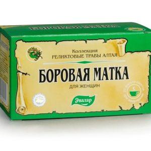 borovaya-matka-pri-endometrioze