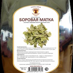 borovaya_matka