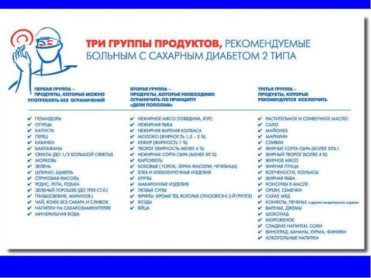 img17 (1)
