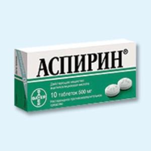 Аспирин: инструкция | сайт врача самолетовой д. Я.