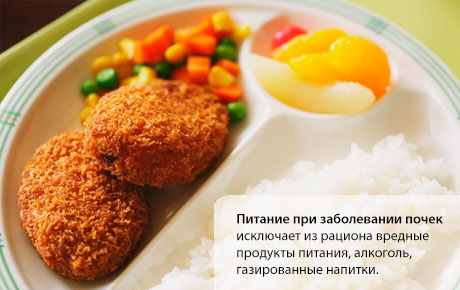 Безбелковая диета: меню на день, применение при заболеваниях почек