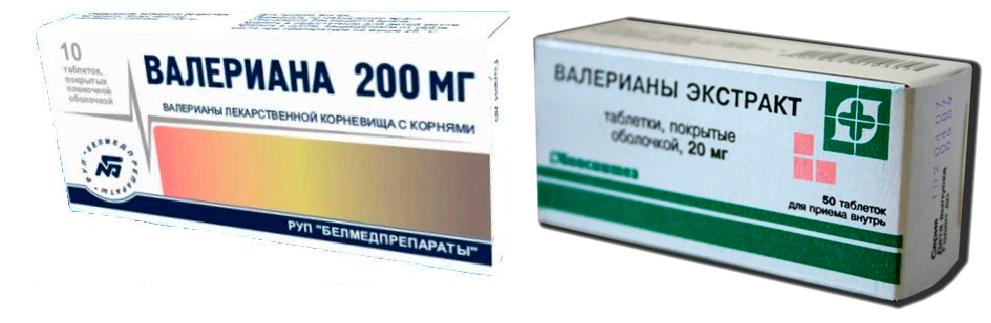 Инструкция по применению экстракта валерианы в таблетках