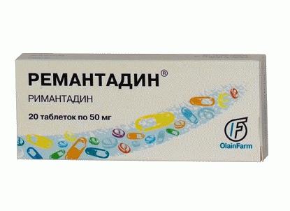 Ремантадин Противовирусное Инструкция - фото 9
