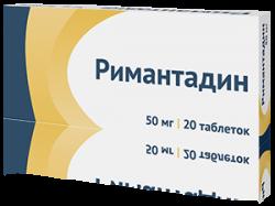 официальная инструкция ремантадин - фото 3