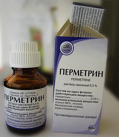 vshi-u-rebenka-13