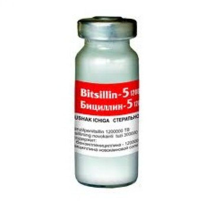 бициллин 5 для детей
