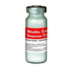 препарат бициллин 5 инструкция - фото 10