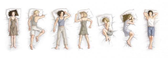 Поза во время сна