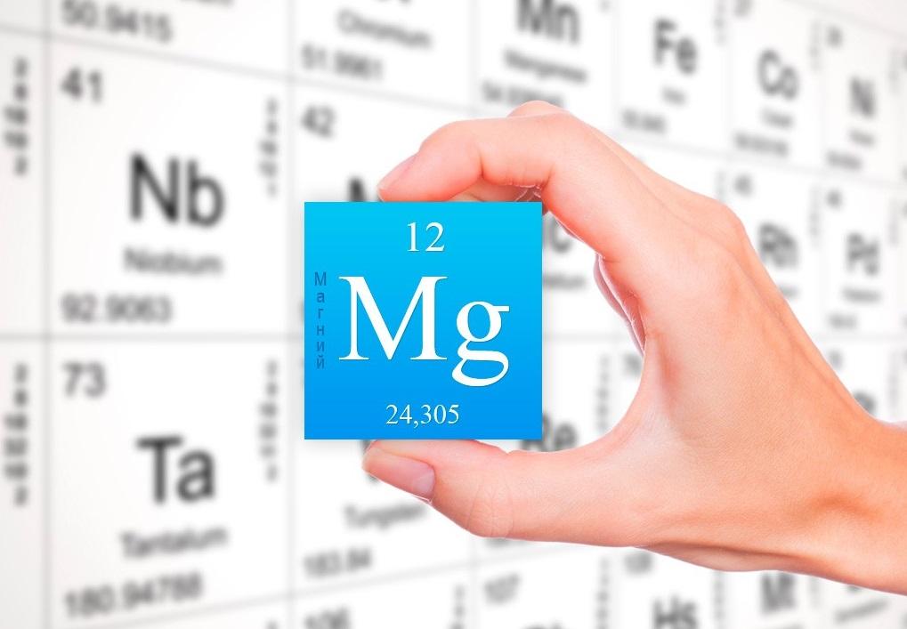 Роль магния в организме