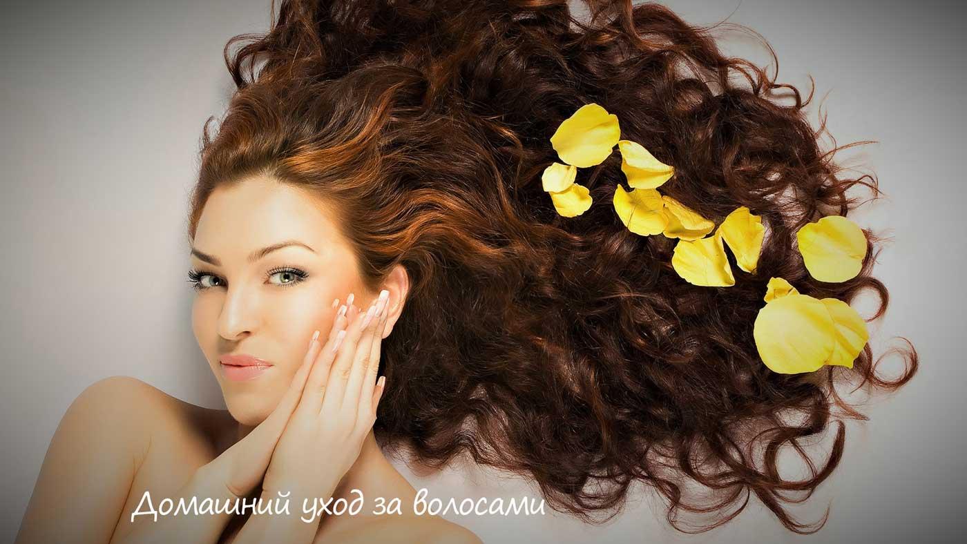 Отвары для волос из лекарственных растений