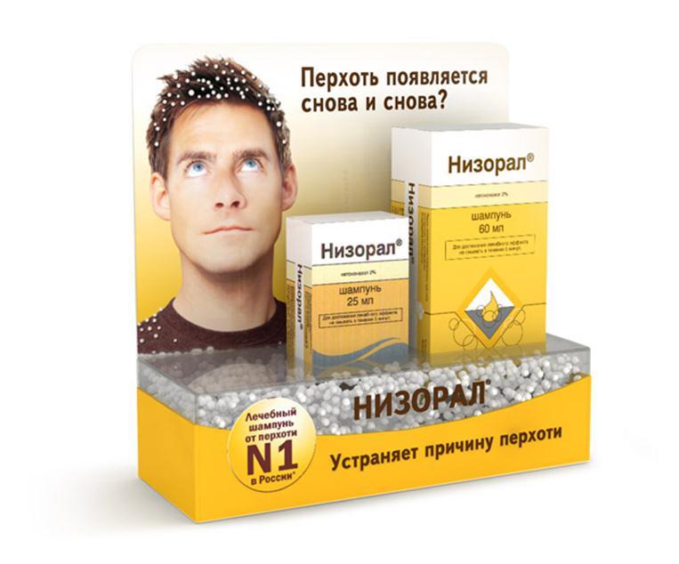 lechebnye-preparaty-shampuni-soderzhat-srazu-neskolko-moschnyh-rezultativnyh-komponentov