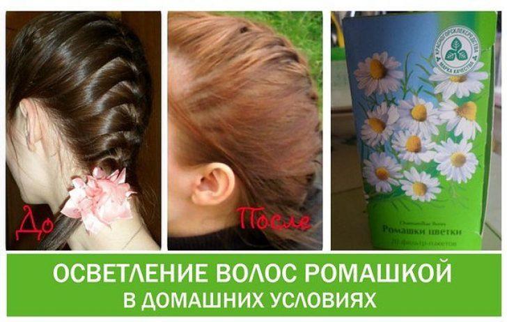 изготавливается если светлые волосы ополаскивать лапухом окрасит физической нагрузке обычном