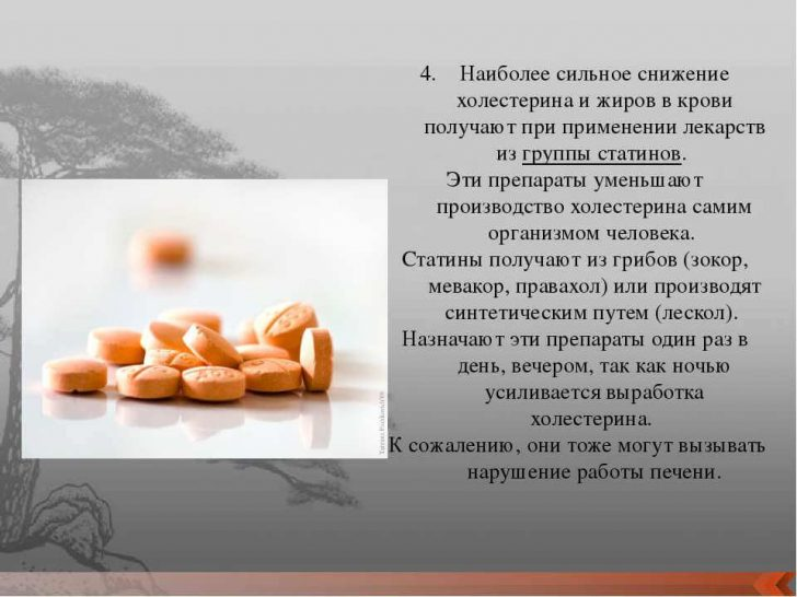 blyashka