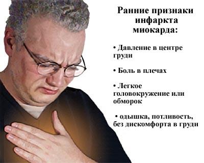 infarkt2