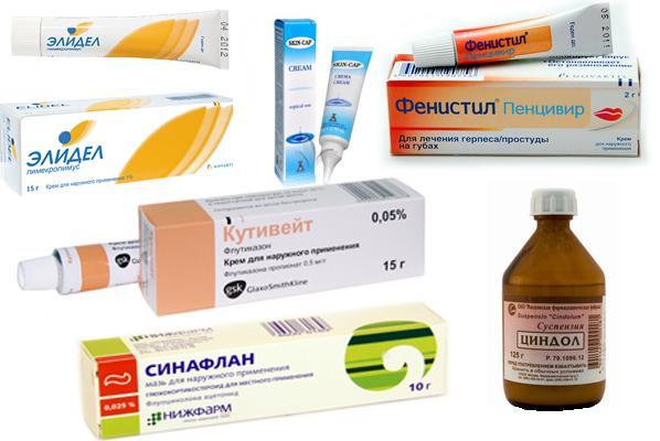 Лечение аллергического дерматита