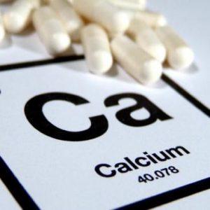 gde vzyt kalciy