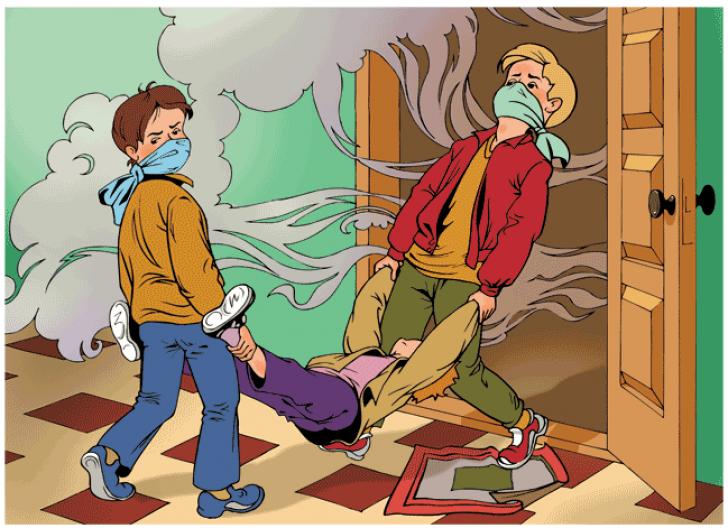 Как отравляются газом