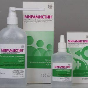 miramistin_otlichija