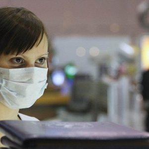gripp kalifornia