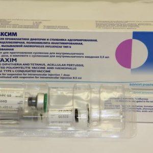 vakcina akds