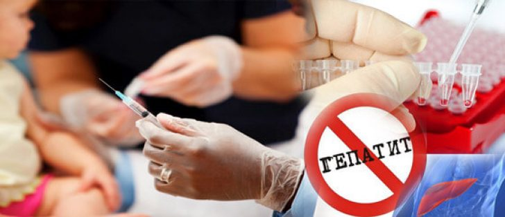Vaccination h patite b adulte