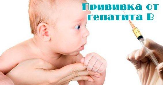 Анализ крови на гепатит новосибирск