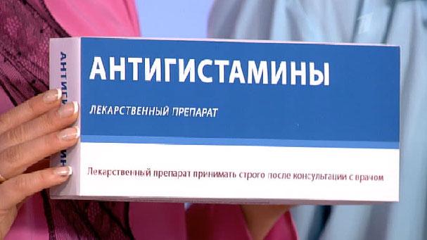 chto-pomogaet-ot-bessonnitsi-narodnie-sredstva