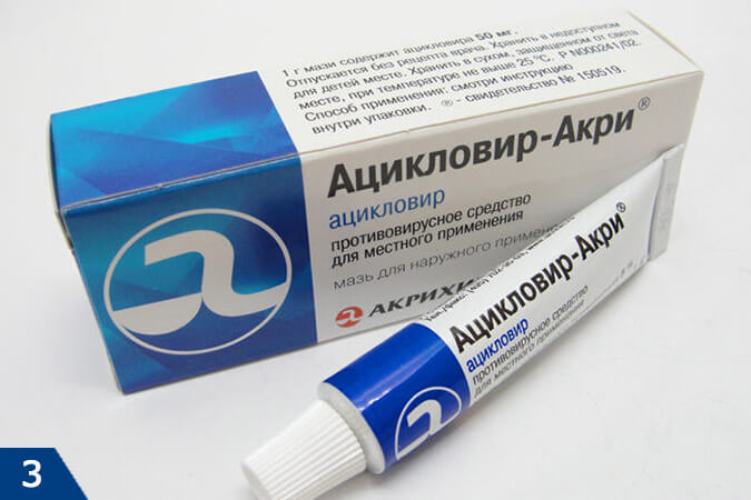 показания и применения ацикловира