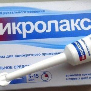 mikrolaks-mkroklzmi-nstrukcya-po-zastosuvannyu-ta-vdguk