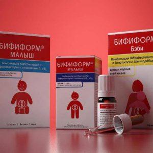 бифиформ инструкция по применению капсулы для детей