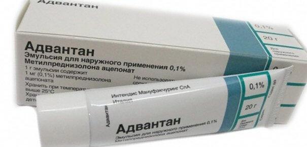 Активное вещество – метилпреднизолон (на один грамм приходится один миллиграмм действующего компонента).
