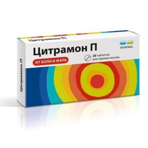 citramon