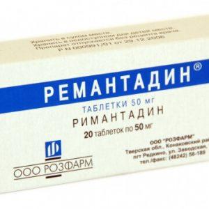 Инструкция По Приему Ремантадин
