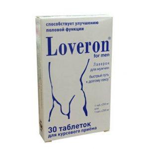 laveron