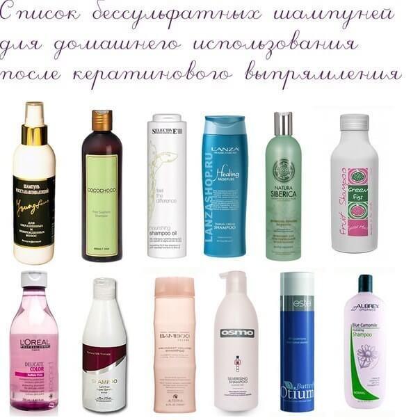 shampuny