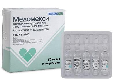 medomeksi