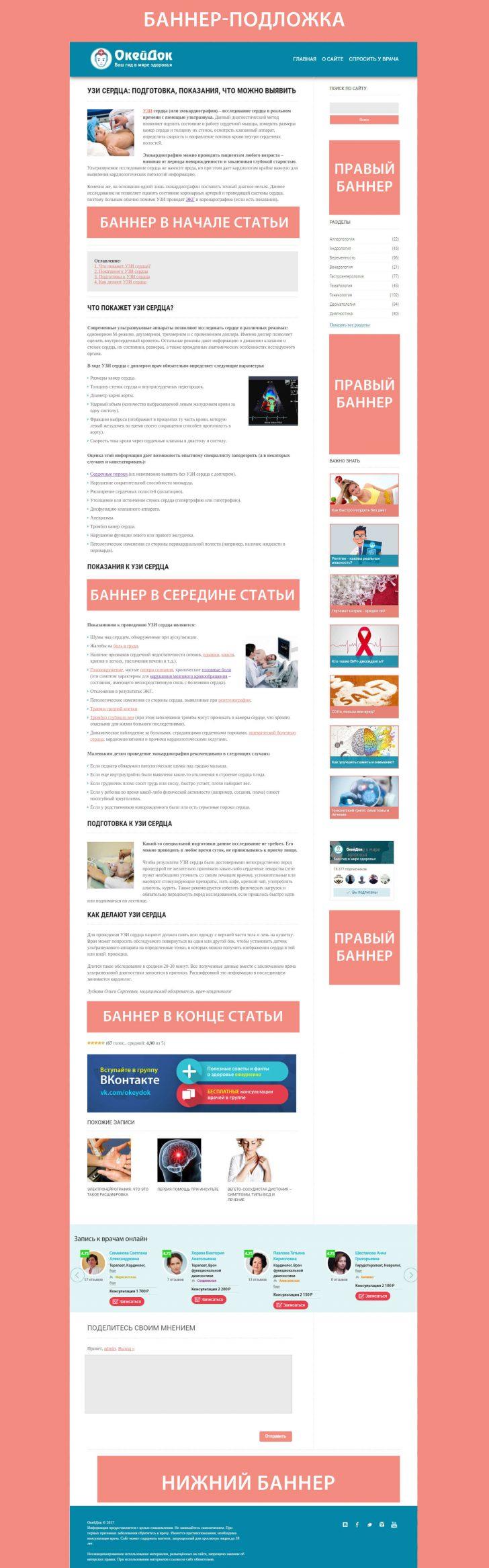 Бесплатная реклама сайта в п контекстная реклама обучение в минске