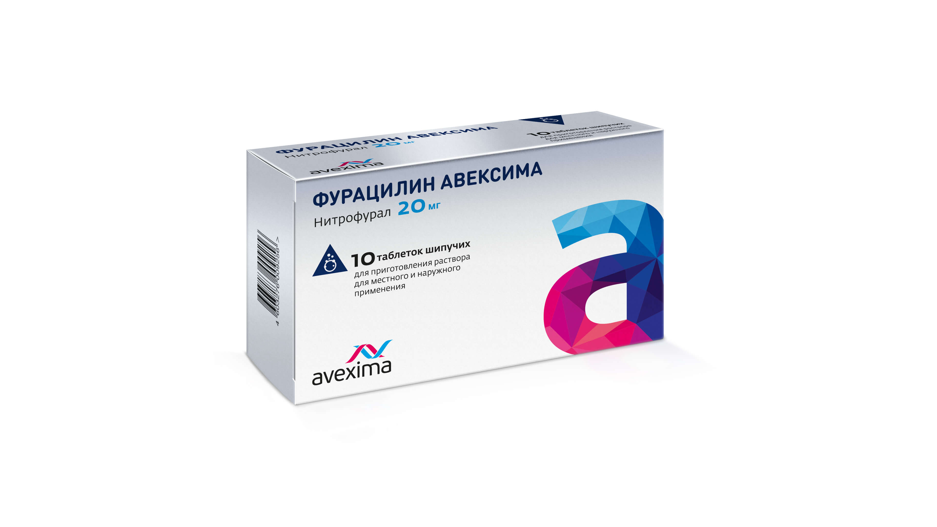 лекарственный препарат лирика показания к применению