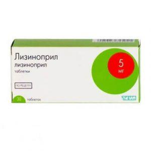 lizinopril