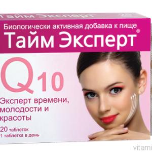 kojenzim-q-10