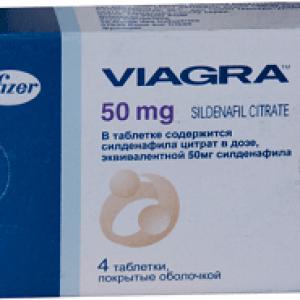 viagra-tabletki-dlya-muzhchin