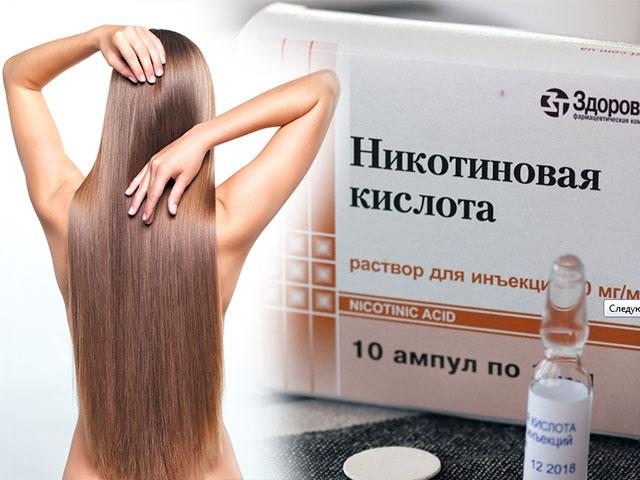 Эфирные масла от выпадения волос в шампунь