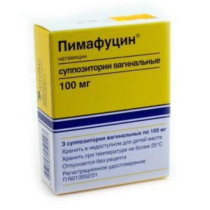 pimafucin