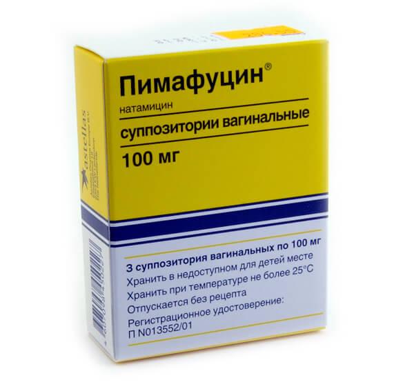 Пимафуцин суппозитории вагинальные