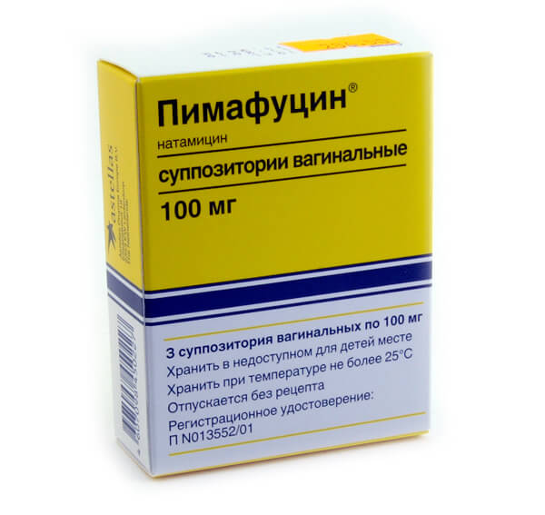 антибиотик при вагините у собак специалист