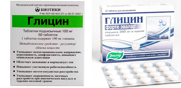 mozhno-li-detyam-glicin