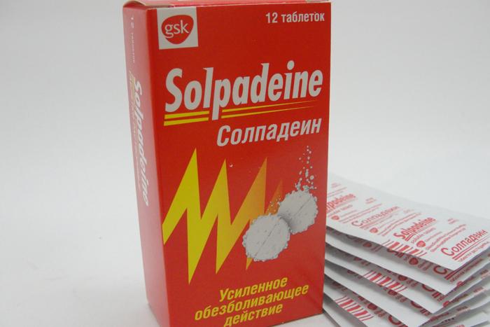 Таблетки солпадеин инструкция