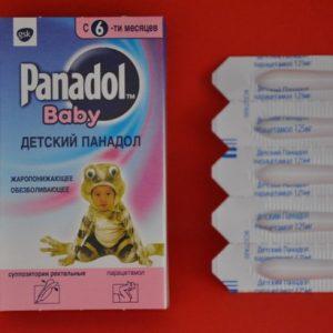 Эффералган свечи для детей: инструкция по применению препарата.