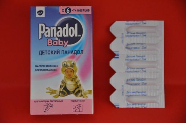 Свечи панадол для детей: инструкция по применению, рекомендации.